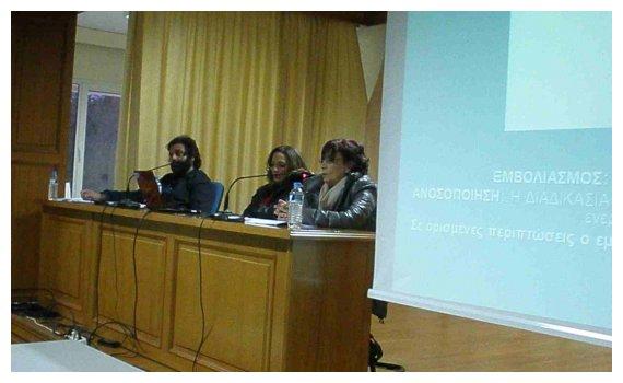 Ομιλία και συζήτηση για τον εμβολιασμό από τη Μητέρα Γηlive-in | Η Έξυπνη, Αντικειμενική και Εναλλακτική Ενημέρωση!